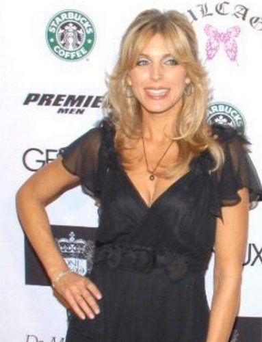 Marla Maples, second of three Doland Trump Marriages